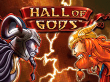 Hall Of Gods онлайн
