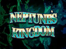 Играть автомат Neptunes Kingdom онлайн на реальные деньги