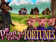 Играть Piggy Fortunes от Микрогейминг онлайн бесплатно
