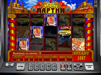 Las vegas игра casino security